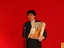日本テキーラ協会 テキーラ・ソムリエのブログ