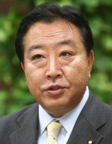 $渡世人のひとりごと-原発のない日本を夢見て
