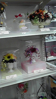 flower afternoon-2011061215570000.jpg