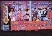 $日本人の進路-NHK02
