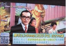 $日本人の進路-NHK01