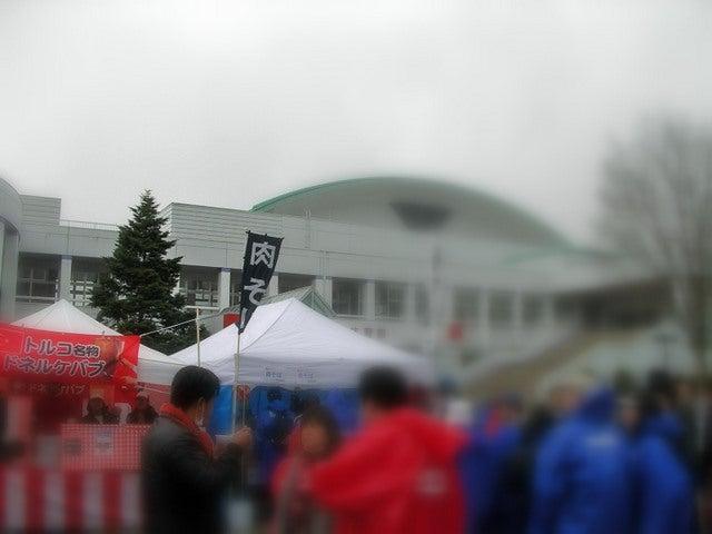 裏Rising REDS 浦和レッズ応援ブログ-山形の屋台