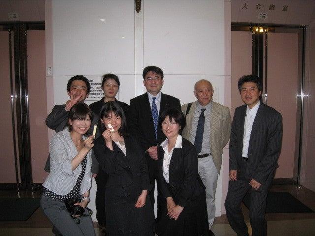 庄内余目病院のブログ-syuugou