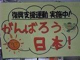KOMACHI★ism