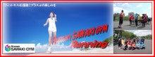 $Personal Trainer 堀越晴夫-HSG Running