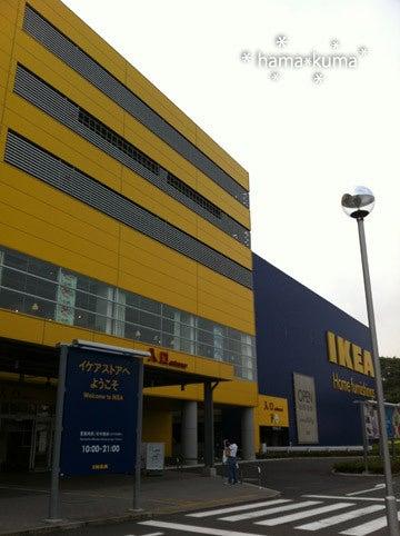 $横浜パン教室準備中~今日は美味しいパン日和~-港北IKEA