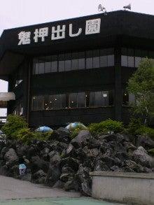 姫と翔の甘辛日記-2011061422470001.jpg