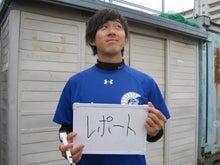関西大学 男子ラクロス部 ブログ-ちかちゃん