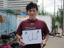 関西大学 男子ラクロス部 ブログ-かまち