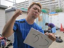 関西大学 男子ラクロス部 ブログ-めいさ