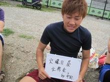 関西大学 男子ラクロス部 ブログ-中田