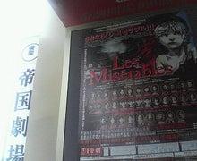 ■RED AND BLACK■レ・ミゼラブル2011日記-201106121554000.jpg