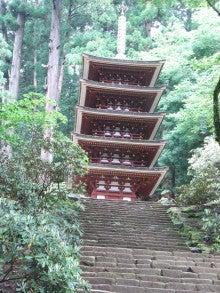暮らしノート-室生寺