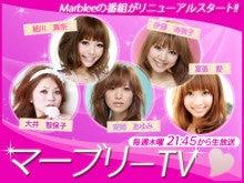 $大井智保子オフィシャルブログ 『ちほハピLife』Powered by Ameba