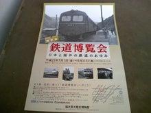 酔扇鉄道-TS3E0773.JPG