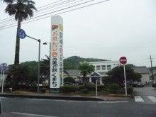 腹五 鹿児島のブログ 目指せ!!  かごしまの地域情報№1ブログ「  kagoshima,  JAPAN ,blog 」-P1070707.jpg