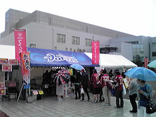 ファジアーノスタッフのブログ-徳島フーズ対決