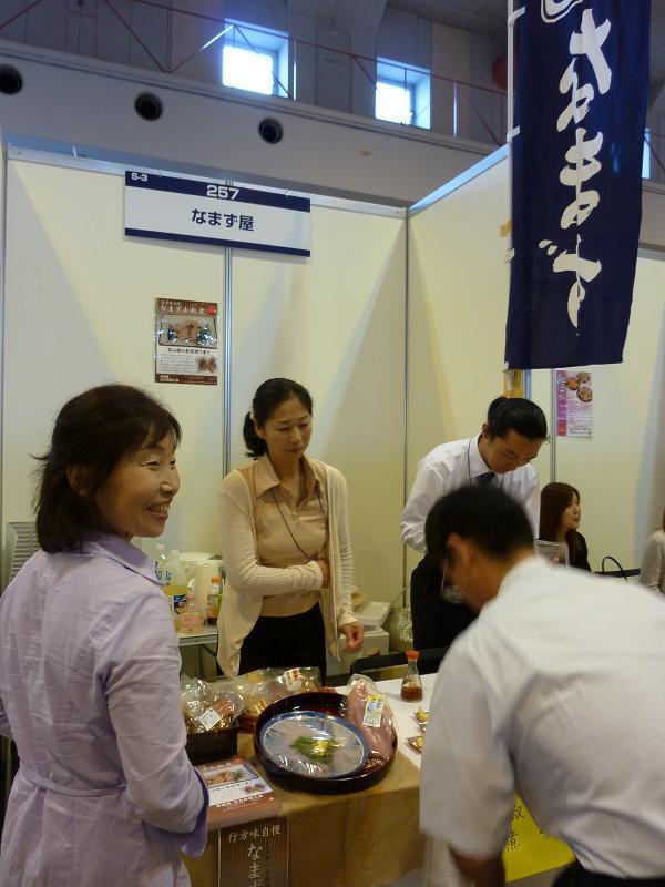 茨城県 行方市商工会 (なめがたししょうこうかい)-P1070483