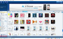 左下の「音楽CD作成」をおす。 (上画像の赤枠) *画像が悪い・・・・ ガクリ