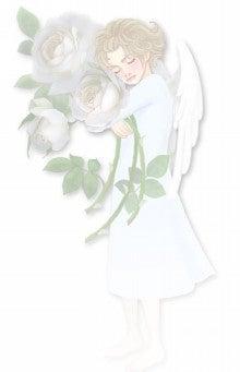$ヒーリング、セラピー☆天使のKiss♪(Angelkiss♪)