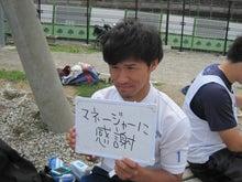関西大学 男子ラクロス部 ブログ-もりっち