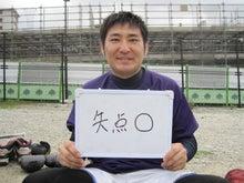 関西大学 男子ラクロス部 ブログ-岩井さん