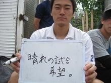 関西大学 男子ラクロス部 ブログ-おかも
