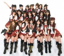 $東京気狂集団のブログ