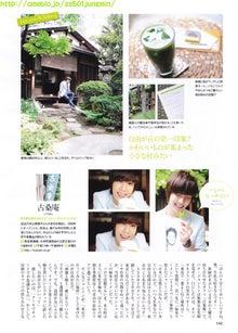 ★ SS501 Jung Min-4