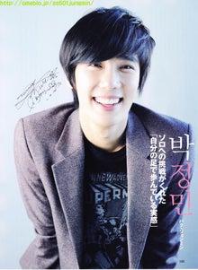 ★ SS501 Jung Min-1