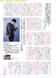 ★ SS501 Jung Min-2