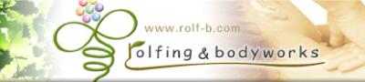 $ロルフィング&ボディーワークス-ロルフィング