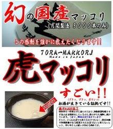 マッコリ通販|e-makkori(いーまっこり) – マッコ …