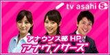 俺達のプロレスオフィシャルブログ「ワールドプロレスリング実況アナの俺達のプロレス」Powered by Ameba
