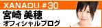 【XANADU】
