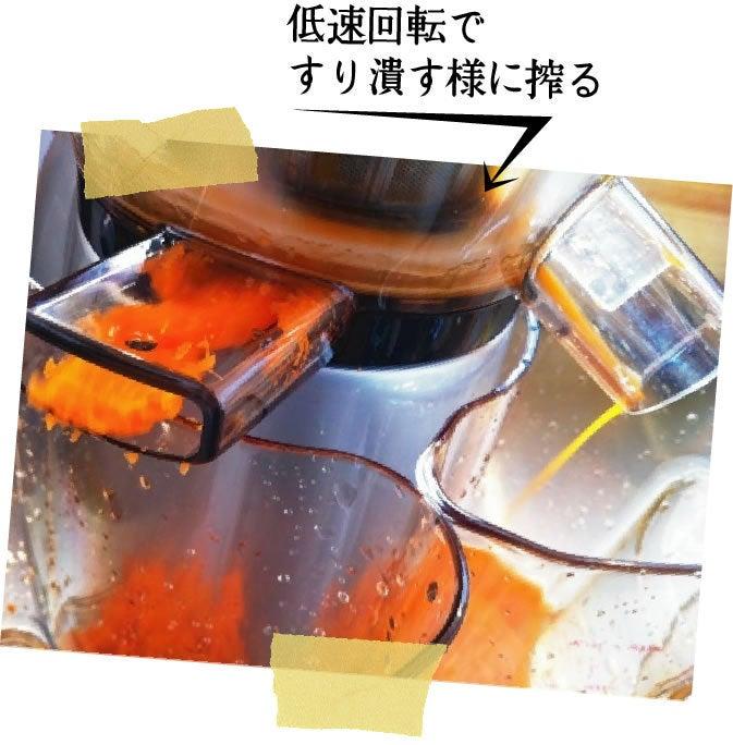 【ミックスプラス】神戸生フルーツミックスジュース・ヘルシークレープのお店-低速回転ですり潰して絞る