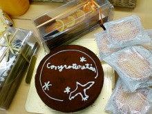 コミュニティ・ベーカリー                          風のすみかな日々-ケーキ