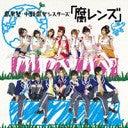 腐男塾オフィシャルブログ「刮目」Powered by Ameba