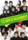 舞台「I AM A HUMAN」