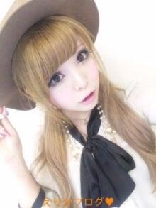 林えりか~Baby Doll-101230_203516_ed.jpg