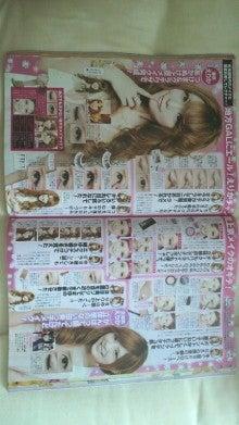 林えりか~Baby Doll-DCIM1640.jpg