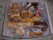 $ゆいゆい達磨人「左中」のブログ-たまご会クッキー