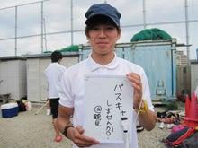 関西大学 男子ラクロス部 ブログ-中西