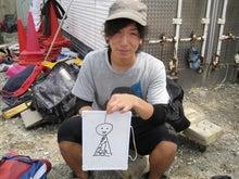 関西大学 男子ラクロス部 ブログ-海