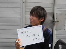 関西大学 男子ラクロス部 ブログ-清水