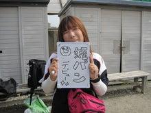 関西大学 男子ラクロス部 ブログ-ゆっきー