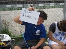 関西大学 男子ラクロス部 ブログ-金井さん