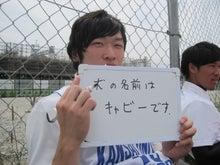関西大学 男子ラクロス部 ブログ-おば