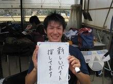 関西大学 男子ラクロス部 ブログ-わか