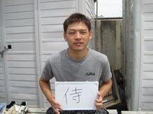 関西大学 男子ラクロス部 ブログ-森井ちゃん